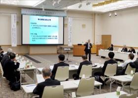 エネルギー・環境教育セミナー